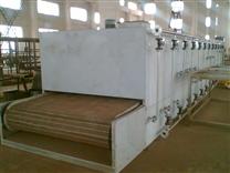 原料药带式干燥机