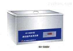 KH-600DB超声波清洗器   40KHz台式超声波清洗机