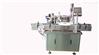 专业生产厂家全自动西林瓶灌装旋轧盖机