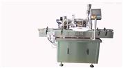HCGX自動西林瓶灌裝旋(軋)蓋機