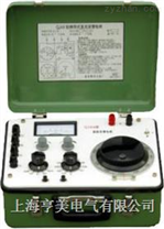 PHS系列酸度計