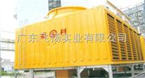 供应300吨冷却塔