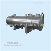 波比折彎列管式換熱器特點