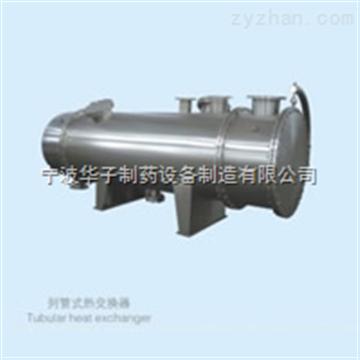 波比折彎列管式換熱器