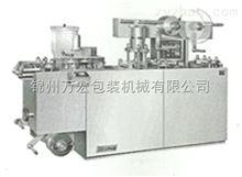DPP-140型平板式自动泡罩包装机/自动密丸泡罩机