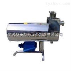 卫生级药液泵