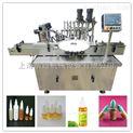 HCGX-60上海廠家直銷電子煙油灌裝旋蓋機