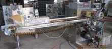 DPT-130型全自动铝塑appapp灌装机生产商