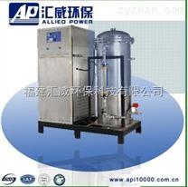 福建汇威大型臭氧发生器