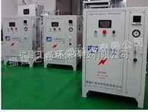供應食品廠專用 匯威HW-A-150 臭氧發生器