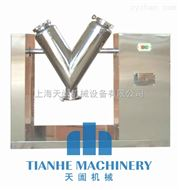 VH50高效混合机
