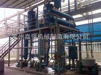 供应含盐废水双效蒸发结晶器