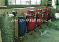 快餐食堂餐饮业配套专用免检50公斤燃油锅炉