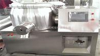 湿法混合制粒机厂家