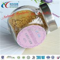 水溶性水飞蓟素  质量保证 保肝护肝、行业L先 厂家大量现货供应中