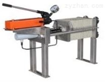 小型隔膜压滤机