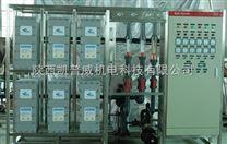 医疗注射用超纯水设备—— EDI
