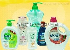 上海旭节塑料瓶双面贴标机 化妆品瓶双面贴标机 酸奶瓶贴标机