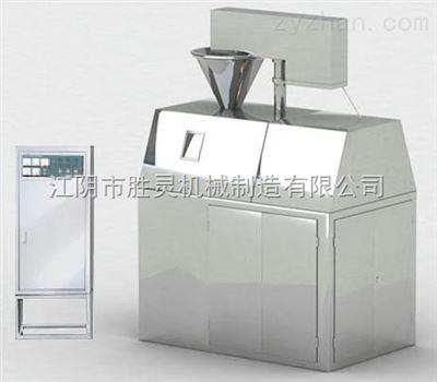 gk-120型粉體制粒機廠家