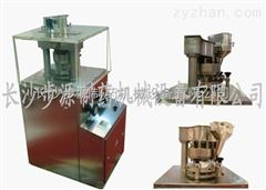 ZP rotary tablet press
