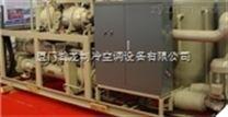 超低温冷库用制冷主机 超低温冷库机组 -60超低温机组