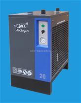精密再生冷冻式空气干燥机ACE-20AA