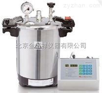 Multicontrol12L/18L型高压灭菌器,高压灭菌锅