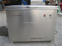 金属表面油污电加热超声波清洗机赚除油的清洗机