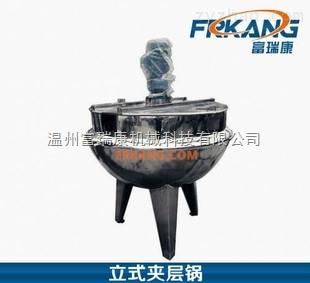 全不鏽鋼電加熱夾層鍋