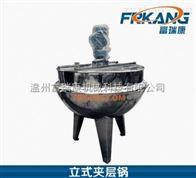QJ全不鏽鋼電加熱夾層鍋
