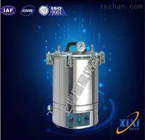 不锈钢手提式压力蒸汽灭菌器 注意事项 维护 售价