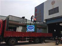 臥式螺帶混合機 專業廠家 ISO認證