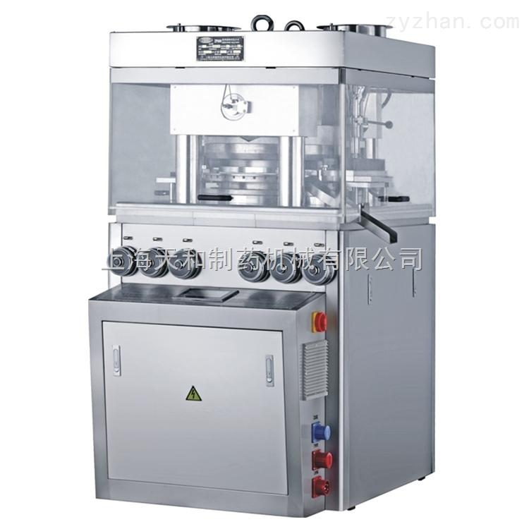 供應上海天和制藥GZP500高速旋轉式壓片機