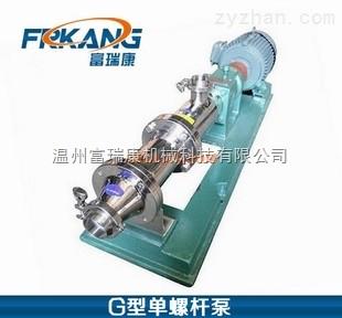 SUS304不锈钢单螺杆泵