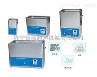 数控加热功率可调一体式消音超声波清洗机