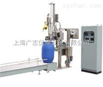油桶200L自动计量装桶机生产厂家