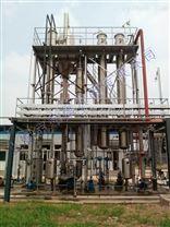 废水二效降膜蒸发器