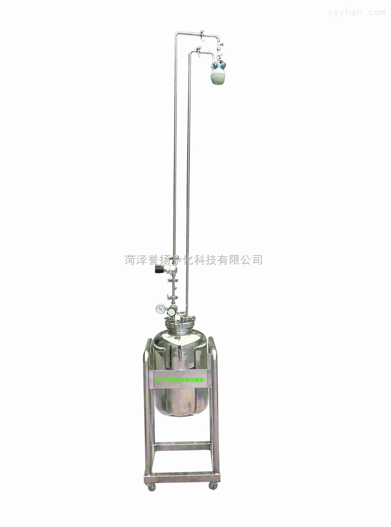 RF-20型过氧化氢灭菌器