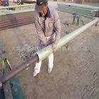预制钢套钢复合保温价格