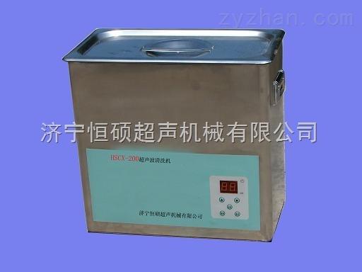 超声波清洗机是我公司最新研发的新一代智能产品,吸收和引进了国外的最新技术,具有超前理念、智能化、功率无极可调,清洗加热自动控温。HSCX-250清洗机超声波发生器与清洗缸为一体,全不锈钢制作,体积小重量轻,美观实用。主要适用于小批量作业,如电子元件(硅片、晶片、磁性材料等)、线路板、精密机械零件(油泵、油嘴、活塞),纺织化纤(喷丝板、喷丝头),超硬材料(金刚石筛、金刚石微粉),轻工(钟表眼镜、珠宝首饰)等行业的小批量生产的清洗。产品广泛用于电子、机电、电镀、液压、航天、航空、汽车、机械、轴承、光学等需要清