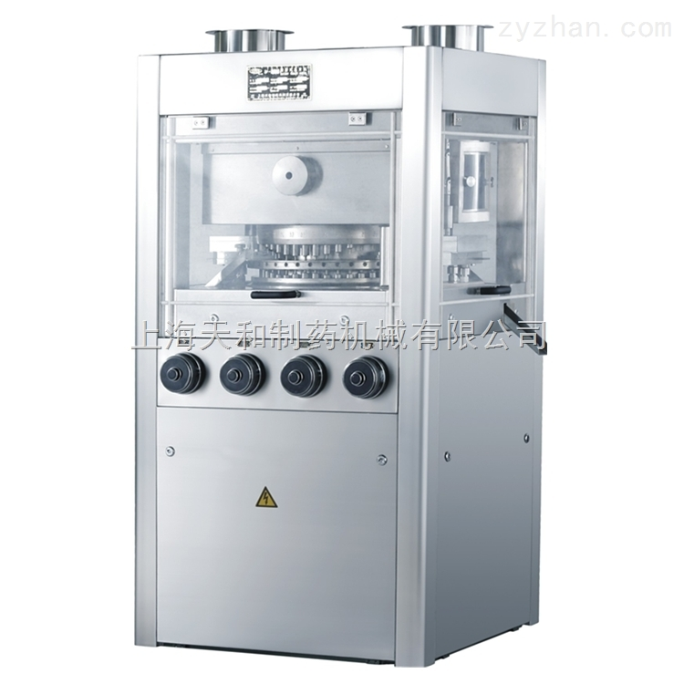 上海天和ZP45A旋轉式壓片機