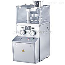 供應上海天和制藥ZP130系列旋轉式壓片機