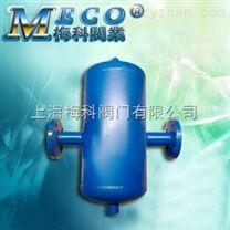 挡板式气液分离器