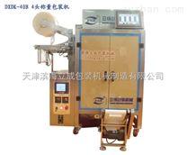 自动定量包装机DXDK-40A/40B 立成包装