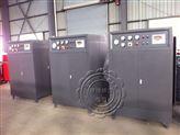 供应126kw-集体供热水专用电热水锅炉
