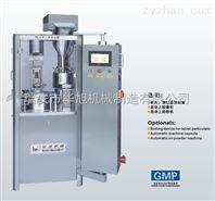 NJP-200型全自动胶囊充填机