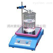 专业生产恒温磁力搅拌器