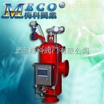 MECO-ZL0300SL全自动自清洗过滤器