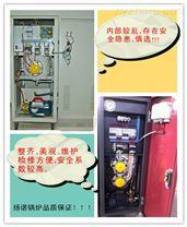 免辦使用證全自動液晶顯示36kw電蒸汽鍋爐-浙大、川大等高等學府實驗室配套