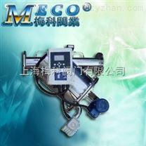 MECO-ZL0300SY不锈钢自清洗过滤器